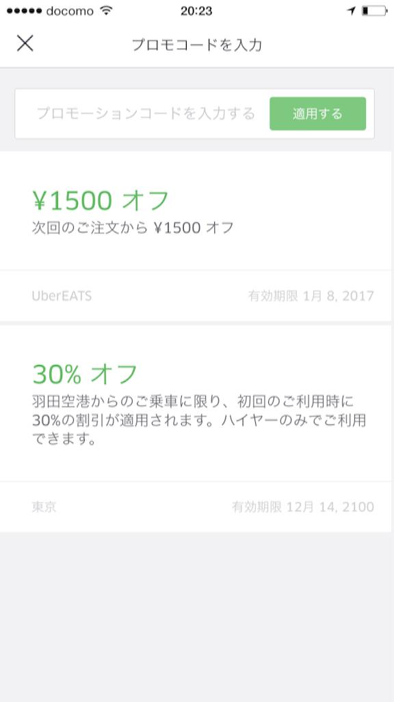 f:id:yama_kazu:20161010202456p:image