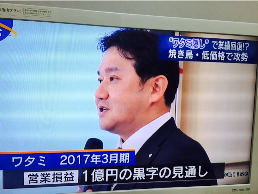 f:id:yama_kazu:20161111002238j:image