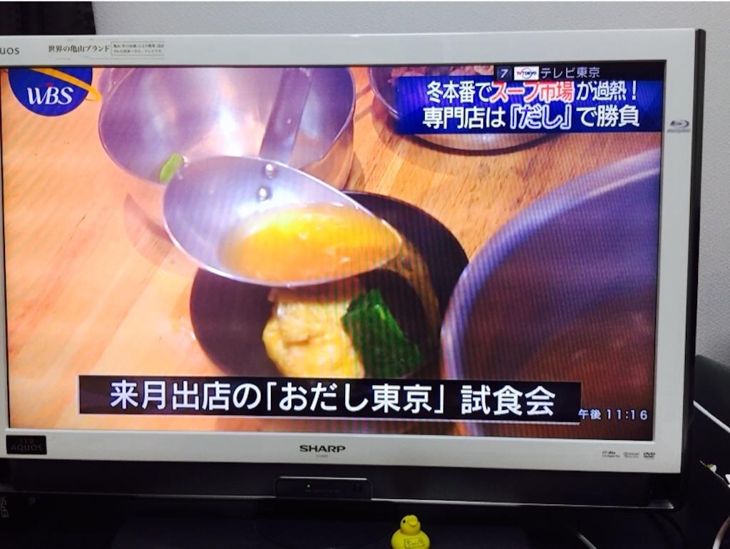 f:id:yama_kazu:20161116004717j:image