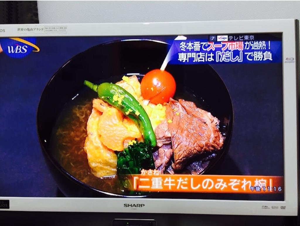 f:id:yama_kazu:20161116004740j:image