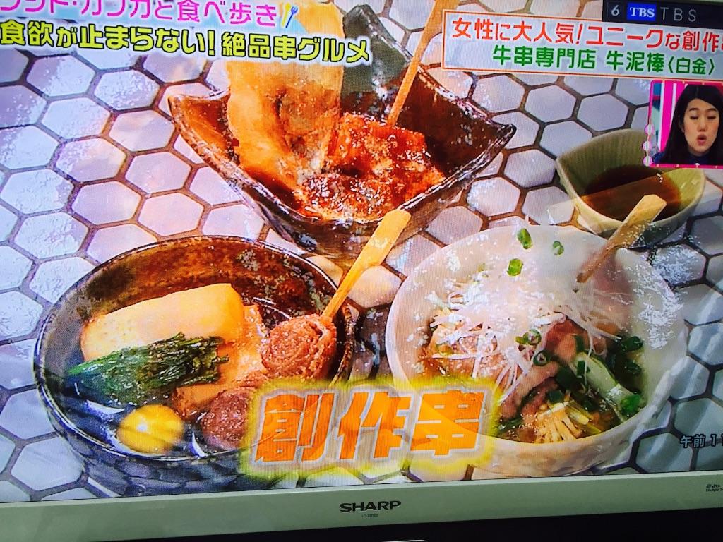 f:id:yama_kazu:20170304114752j:image