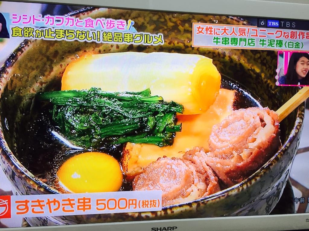 f:id:yama_kazu:20170304114923j:image