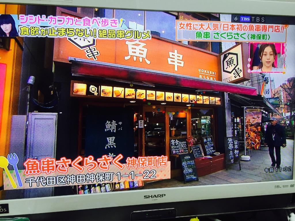 f:id:yama_kazu:20170304115013j:image