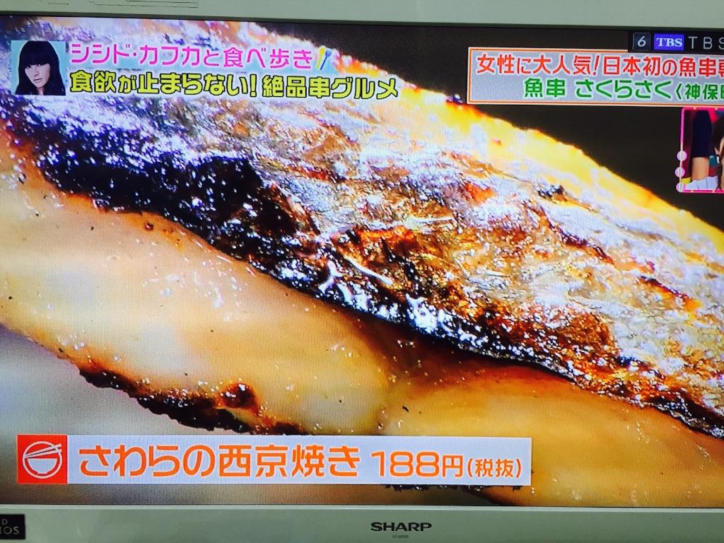 f:id:yama_kazu:20170304125528j:image