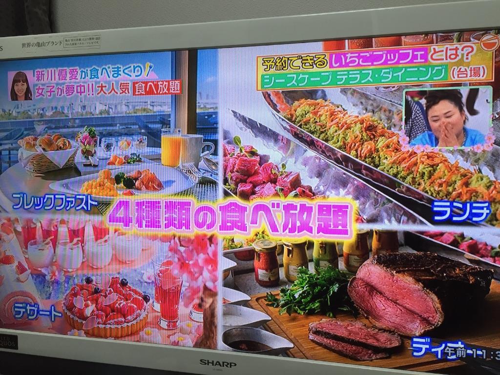 f:id:yama_kazu:20170326210844j:image