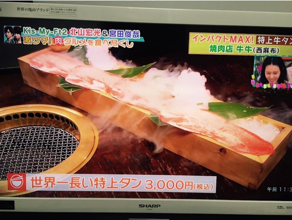 f:id:yama_kazu:20170429120147j:image