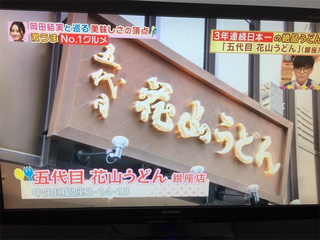 f:id:yama_kazu:20170527170728j:image