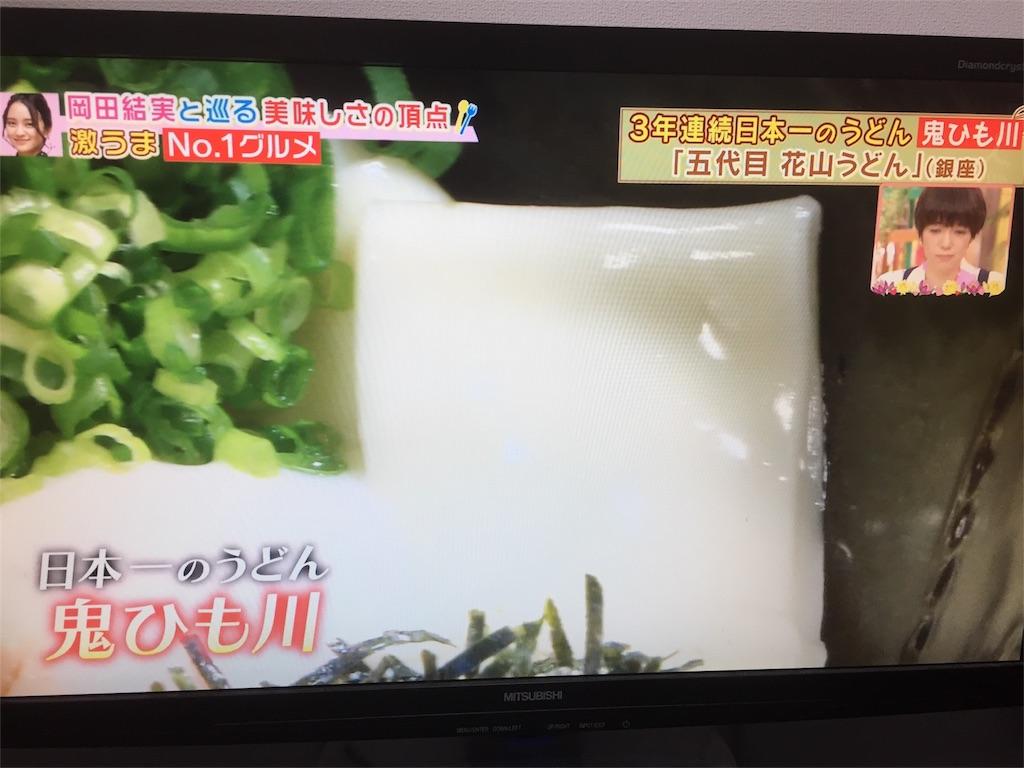 f:id:yama_kazu:20170527170843j:image