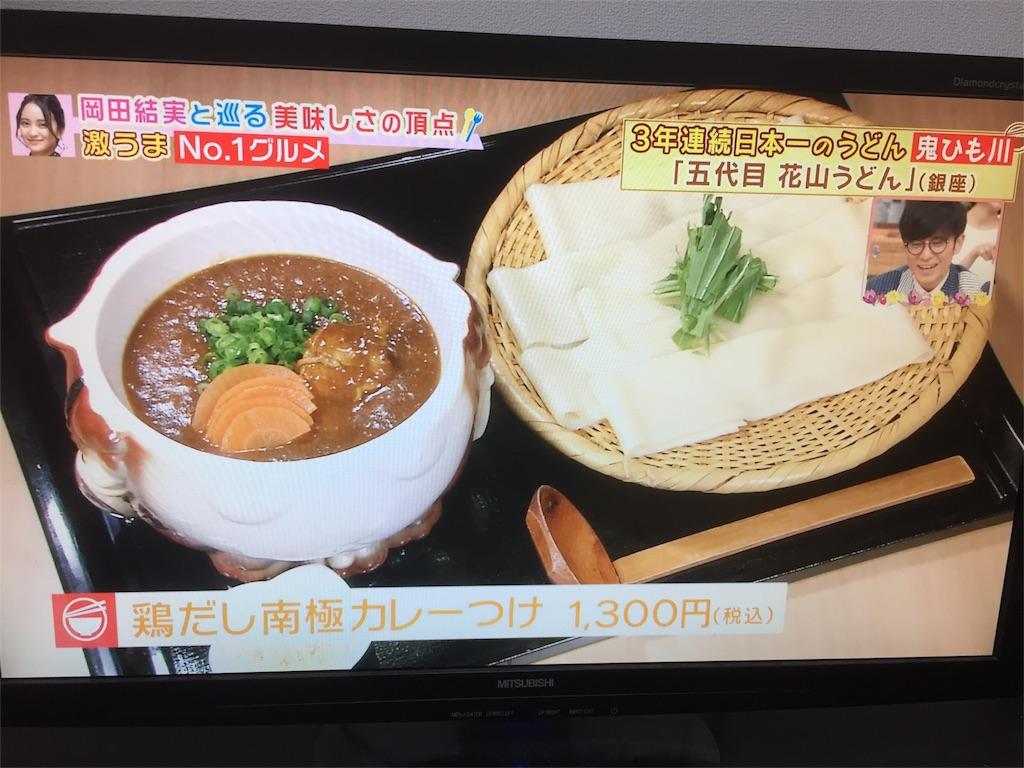 f:id:yama_kazu:20170527171002j:image