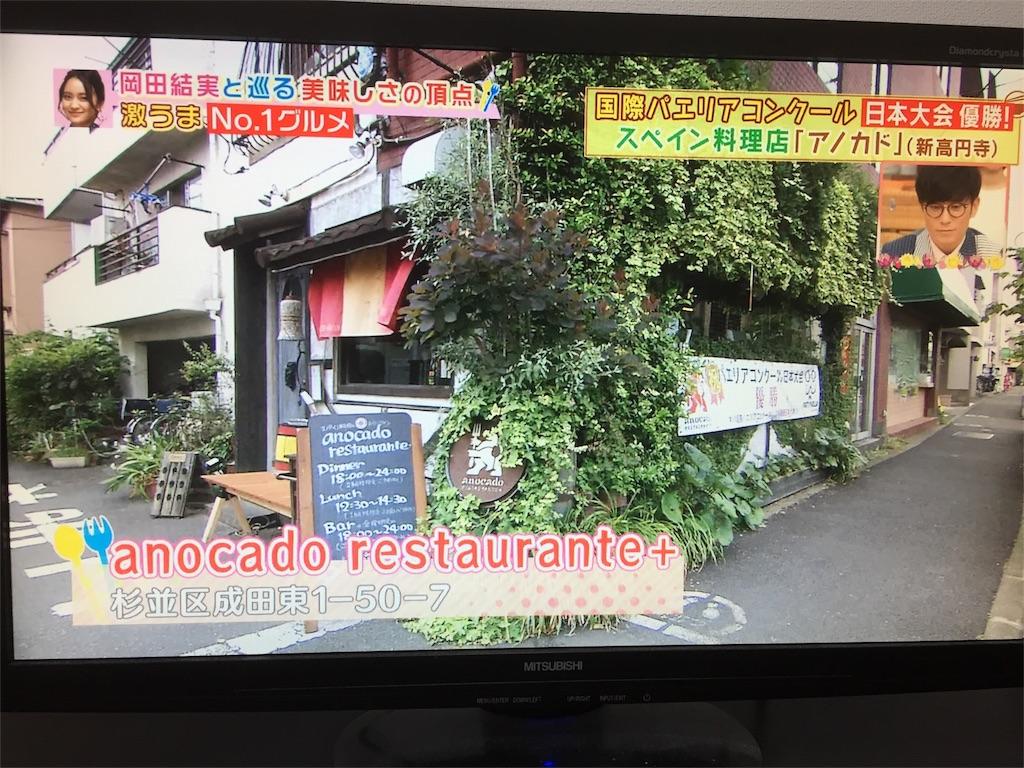 f:id:yama_kazu:20170603193022j:image
