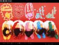 [℃-ute][舞美]2010年ありがとうTOP画