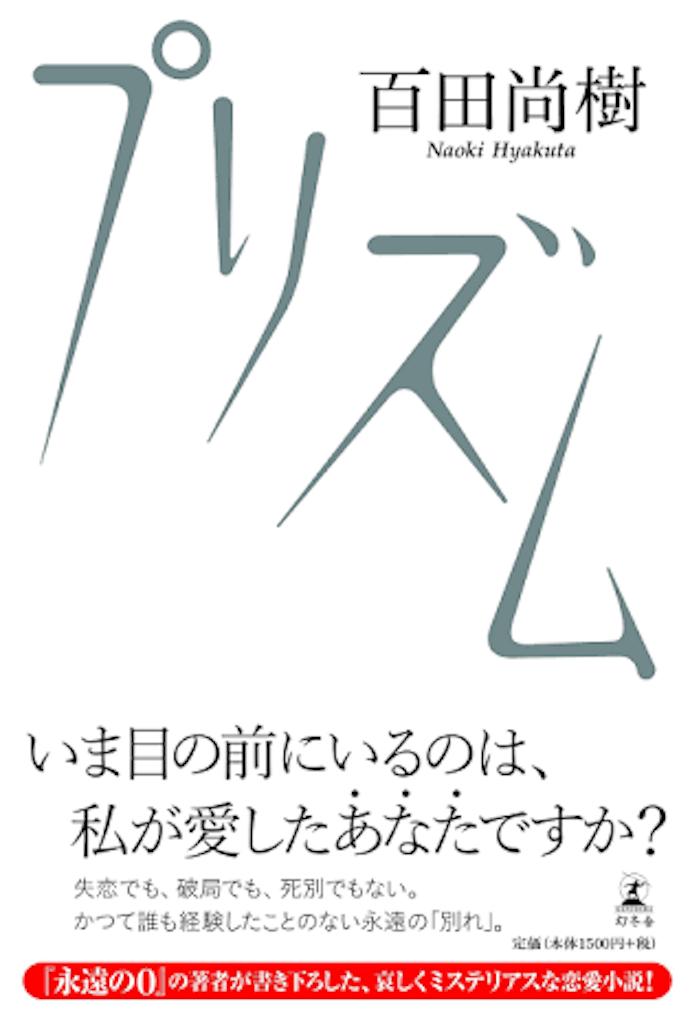 f:id:yama_noi:20180415115340p:image