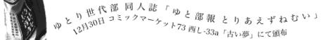 f:id:yama_r:20071216153111p:image