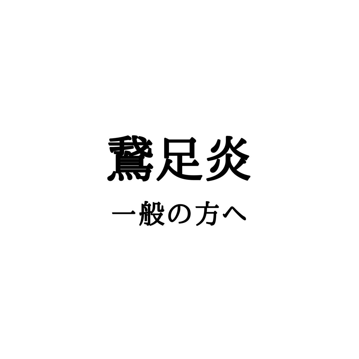 20180109193237