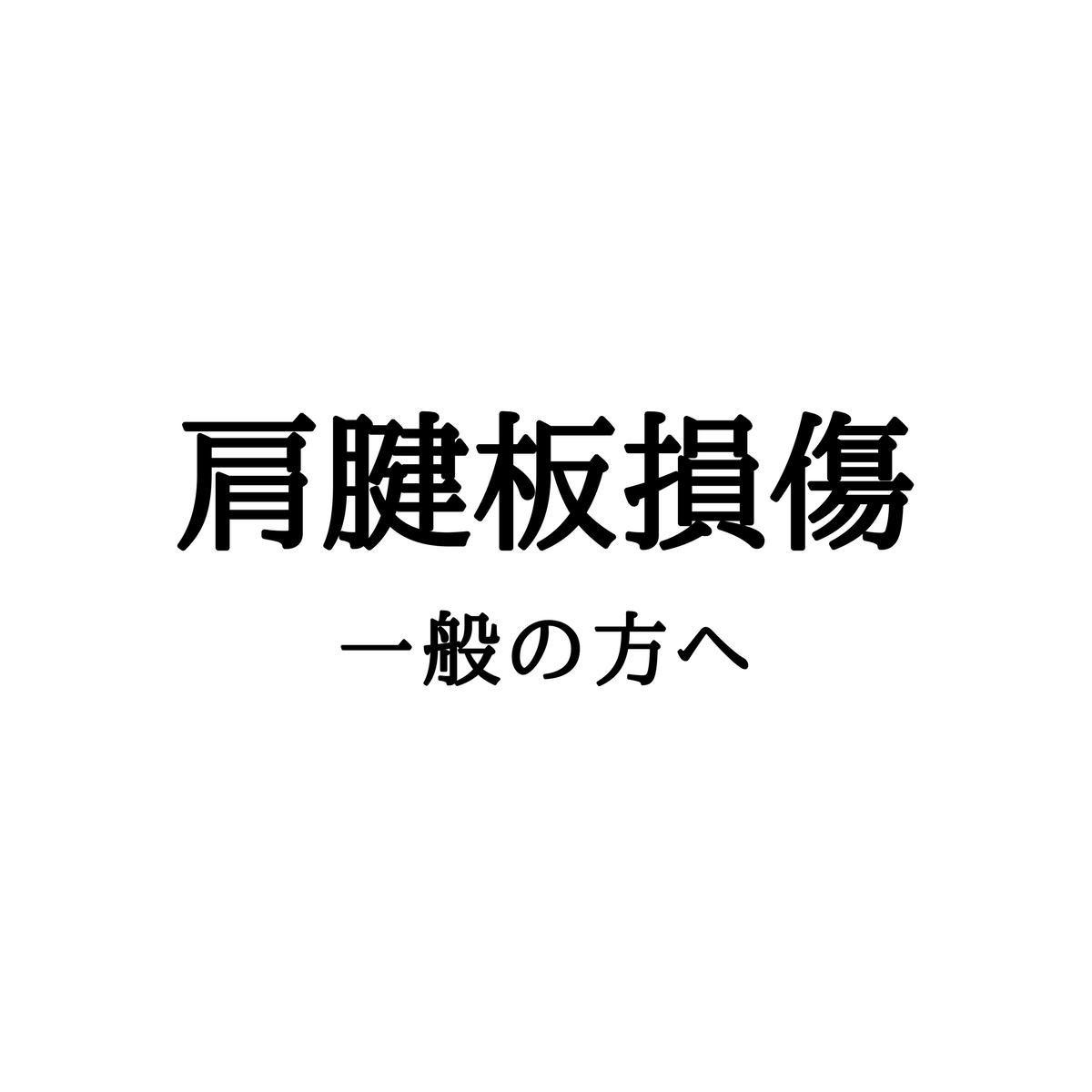 20180127184412
