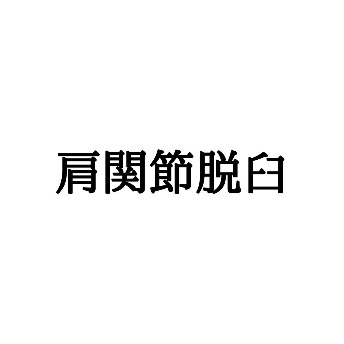 20180203201857