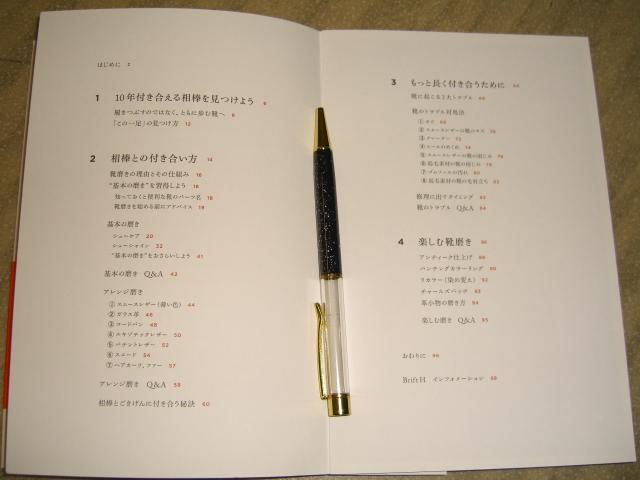 f:id:yamaaku:20200523212038j:plain