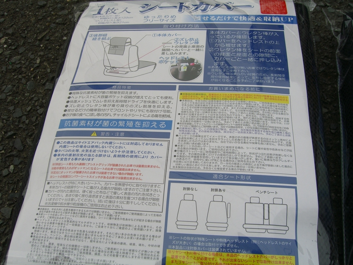 f:id:yamaaku:20210201115201j:plain