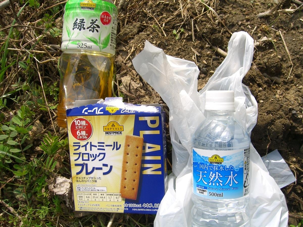 f:id:yamaaku:20210314134727j:plain