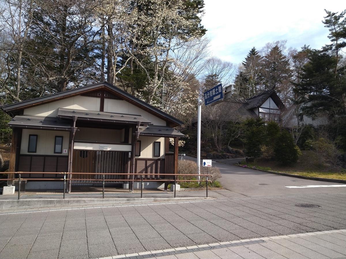 f:id:yamaaruki_nagano:20210425204010j:plain