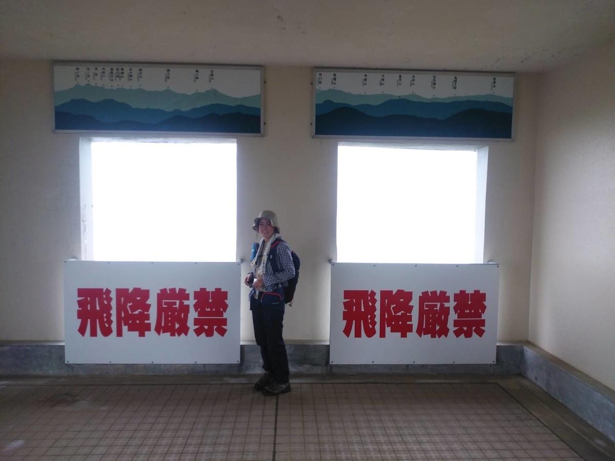 f:id:yamaaruki_nagano:20210618181127j:plain