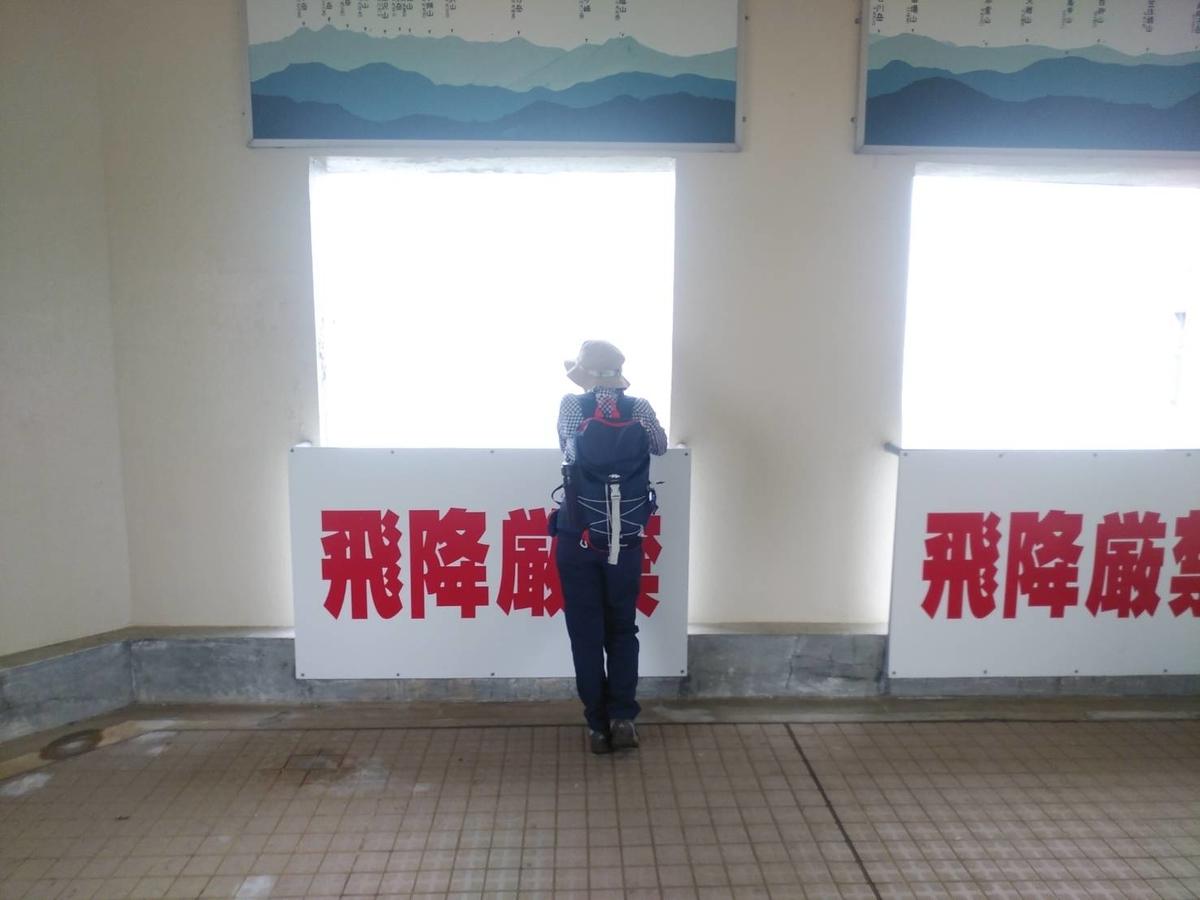 f:id:yamaaruki_nagano:20210618181551j:plain
