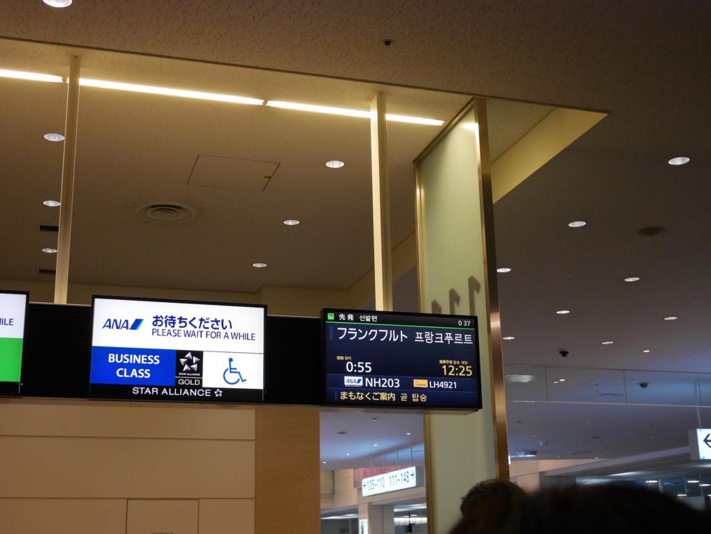 f:id:yamabatake:20170320233627j:plain