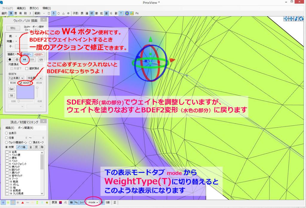 f:id:yamabatoo:20160621191119j:plain