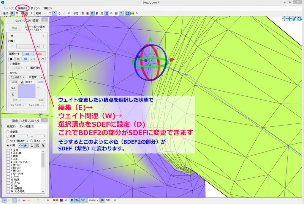 f:id:yamabatoo:20160621191912j:plain