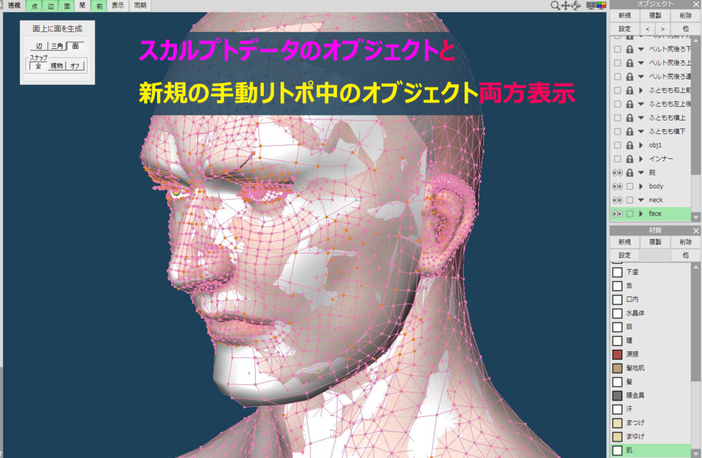 f:id:yamabatoo:20160701110806p:plain
