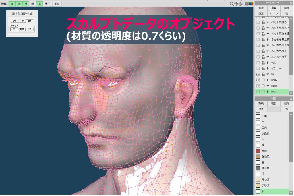 f:id:yamabatoo:20160701112246p:plain