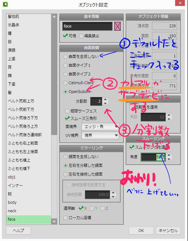 f:id:yamabatoo:20160701112853p:plain