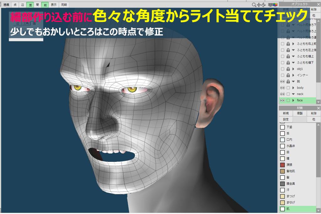 f:id:yamabatoo:20160701113717p:plain