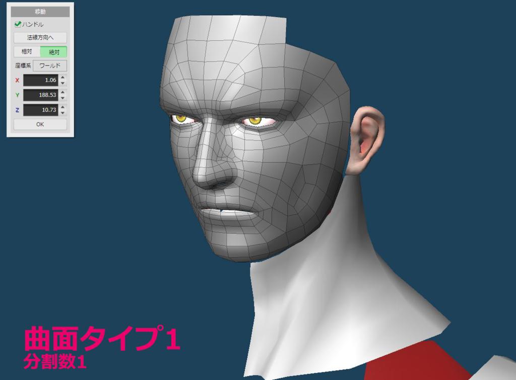 f:id:yamabatoo:20160703195106p:plain