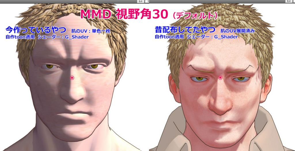 f:id:yamabatoo:20160708141619j:plain
