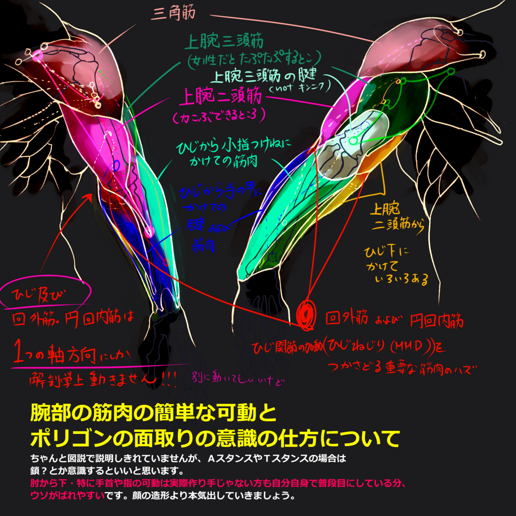f:id:yamabatoo:20160714142020j:plain