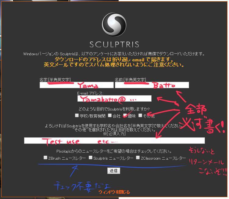 f:id:yamabatoo:20160721195144j:plain