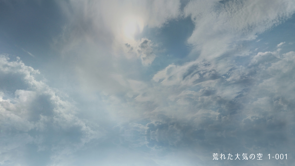 f:id:yamabatoo:20190331200626j:plain