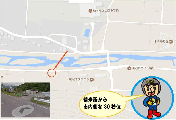 f:id:yamabe-seimai:20171115220515j:plain