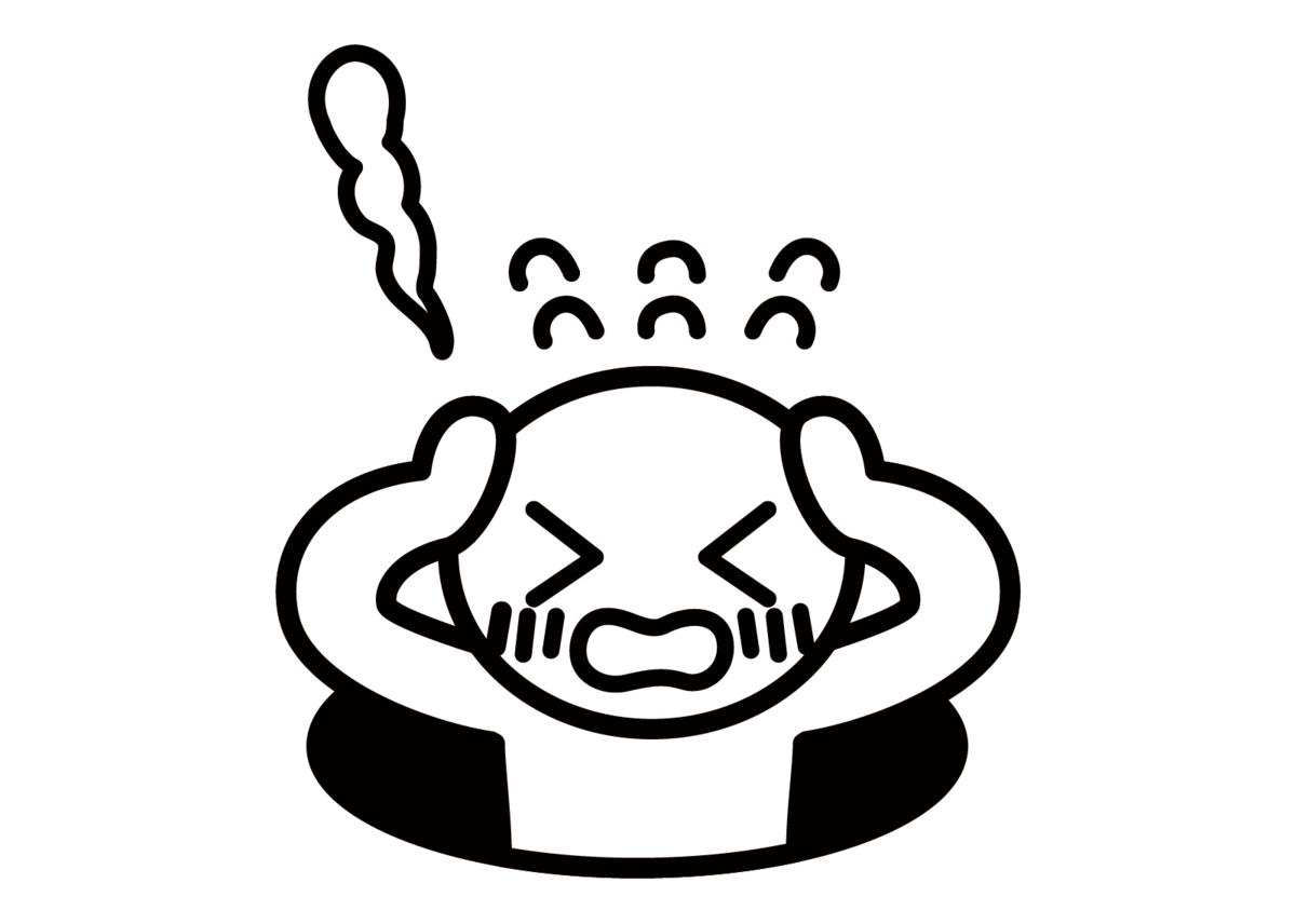 f:id:yamabiko-a4:20210222061721p:plain