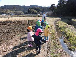 f:id:yamabiko-blog:20180214163920j:plain