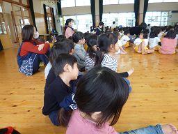 f:id:yamabiko-blog:20190111174021j:plain