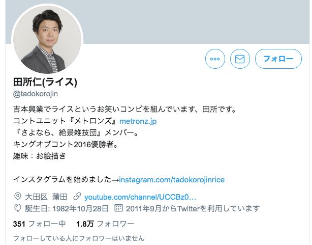 f:id:yamabiko000:20191019220403p:plain
