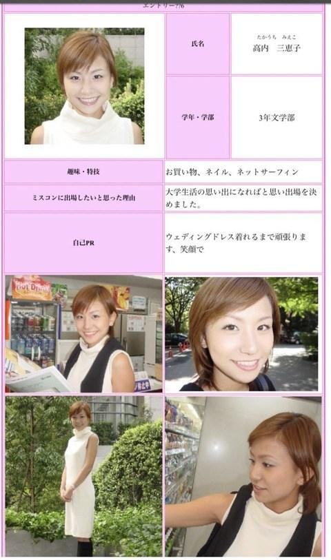 f:id:yamabiko000:20200120132035j:plain