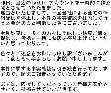 f:id:yamabiko000:20200524022550j:plain