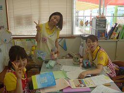 f:id:yamabiko_sensei:20130802174042j:image