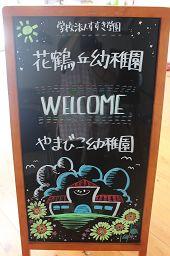 f:id:yamabiko_sensei:20190807165421j:plain