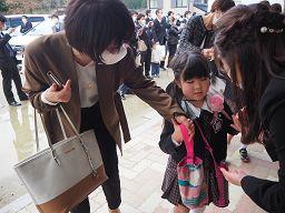 f:id:yamabiko_sensei:20200316143241j:plain