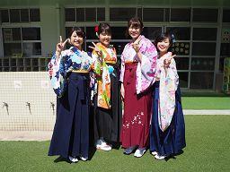 f:id:yamabiko_sensei:20200316143252j:plain