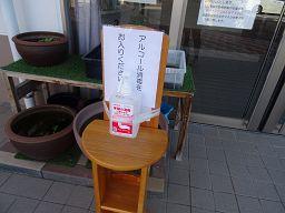 f:id:yamabiko_sensei:20200520172228j:plain